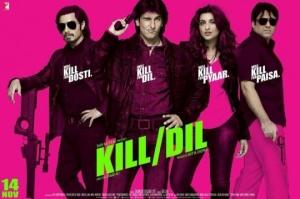 kill_dil_1411018040_540x540
