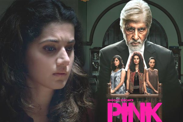 pink-movie-rape-story-amitabh-bachchan-pink-movie-rape-story
