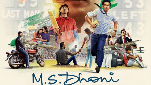 m-s-dhoni-the-untold-story-1st-day-day-1-box-office-collections