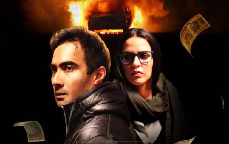 moh-maya-money-movie-trailer-released-movie-release-nov-11th