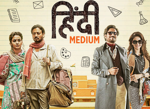 hindi-medium-a-trailer-you-just-cannot-miss-features