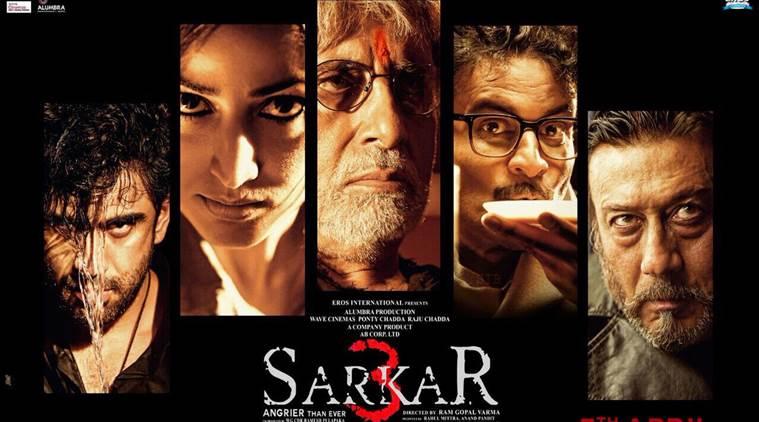 image2-sarkar3-1494605495