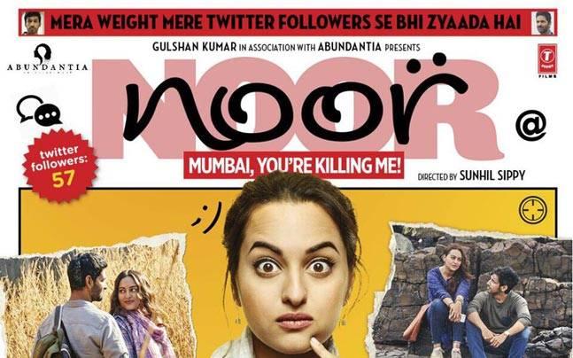 noor-poster-story_647_042117014036